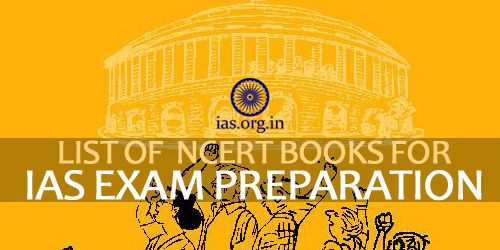 NCERT books for IAS Exam Preparation