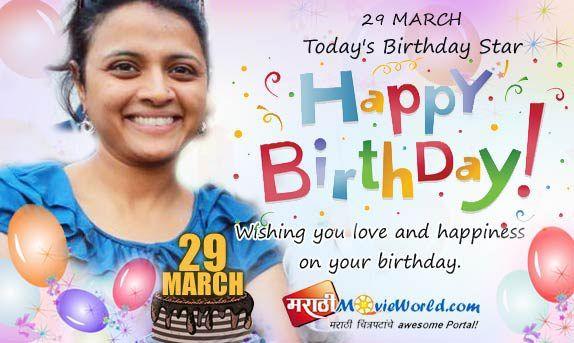 Happy Birthday to Actress Bhargavi Chirmule