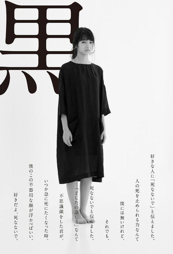Amazon.co.jp: 僕の隣で勝手に幸せになってください: 蒼井 ブルー: 本