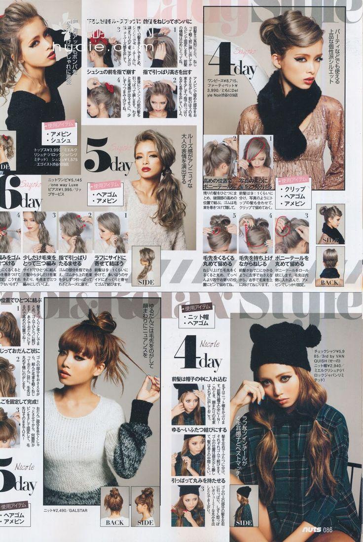 299 best japanese magazines images on pinterest   kawaii