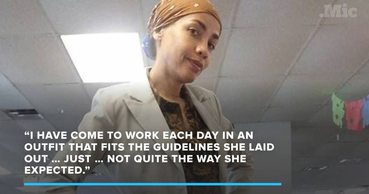 This Woman Reacted To Her New Workplace Dress Code in the Best Possible Way
