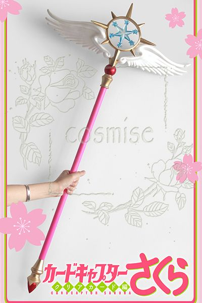 Japanese Anime Card Captor Kinomoto Sakura Star Stick Card Magic Girl Sakura Anime Cosplay Bird Head And Stars Cane Card Handbag Costumes & Accessories Novelty & Special Use