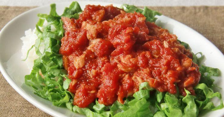 簡単!トマト缶&ツナ缶の濃厚甘辛丼 本掲載!まな板包丁要らずだけど、トマトとツナの旨味が濃縮!めんつゆを使った甘辛な味付けに生姜の隠し味でご飯がすすみます。