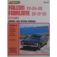 Ford Falcon XY to XB & Ford Fairlane ZD to ZG 6 Cylinder with MPN GAP155