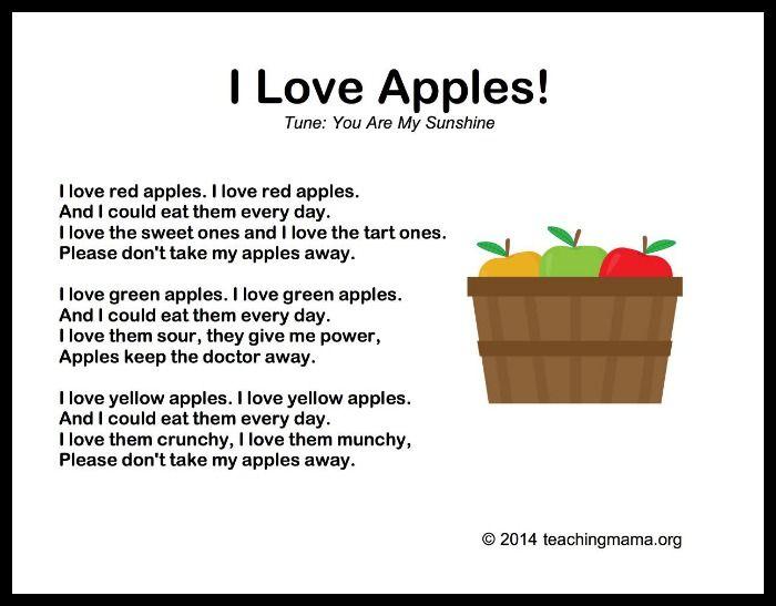 Juicy fruit jingle lyrics