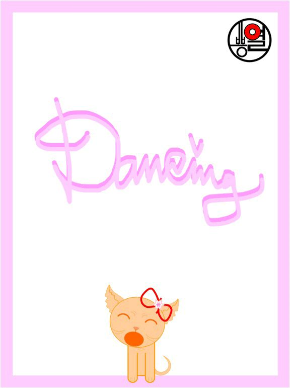 GIF | HoBaby Dancing wih Jureumi (Yeol's Cat) created by +Ratna Har (Little Lumut)