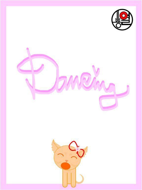 GIF   HoBaby Dancing wih Jureumi (Yeol's Cat) created by +Ratna Har (Little Lumut)