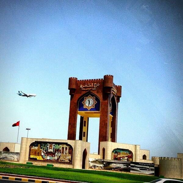 Burj Al Sahwah