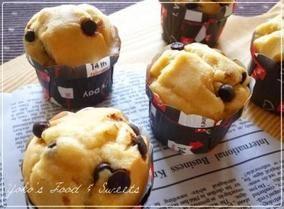 バレンタインにヘルシーな玄米粉のチョコチップマフィン レシピブログ