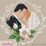 Мобильный LiveInternet Свадебная вышивка крестом Целующаяся пара | Elena_laitdream - Дневник Елена laitdream |
