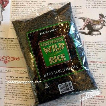 Trader Joe's Wild Rice $4.99   #TraderJoes #WildRice #トレーダージョーズ #ワイルドライス #トレジョ