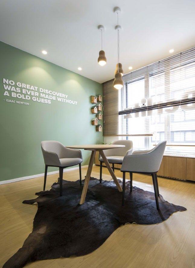 Space Office Interior Design Quote Concept School KIXX