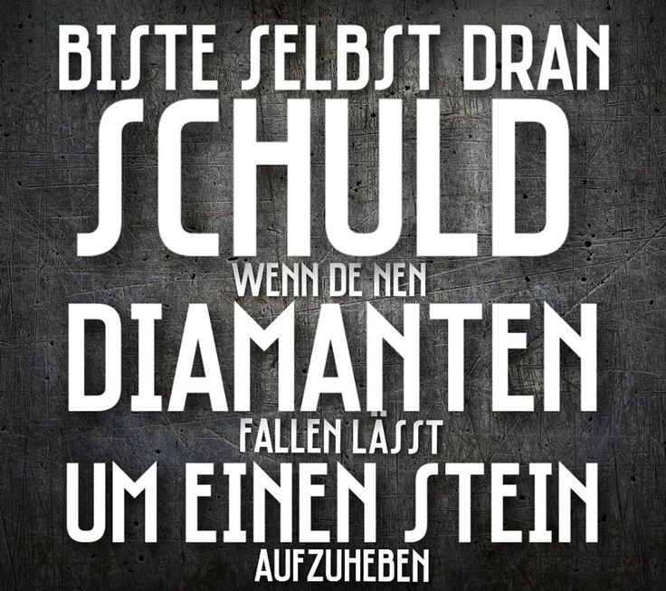 Selbst schuld...