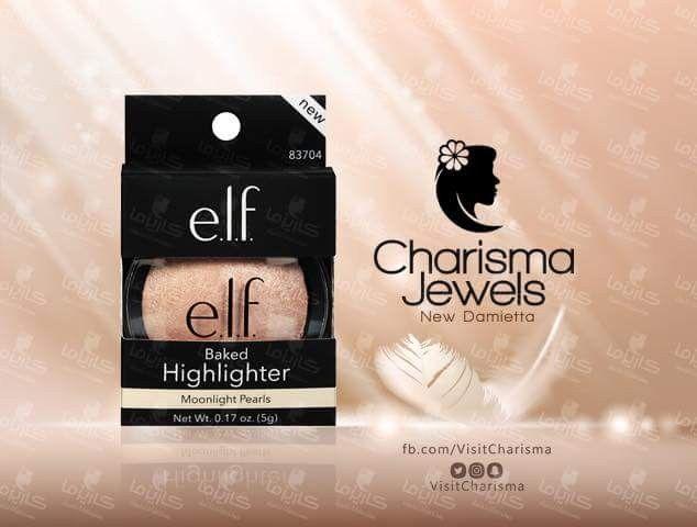 جواهر كاريزما للمميزين بس هايلايتر إيلف E L F Highlighter العنوان دمياط الجديدة المنطقة المركزية الصف Highlighter Coffee Bag Jewels