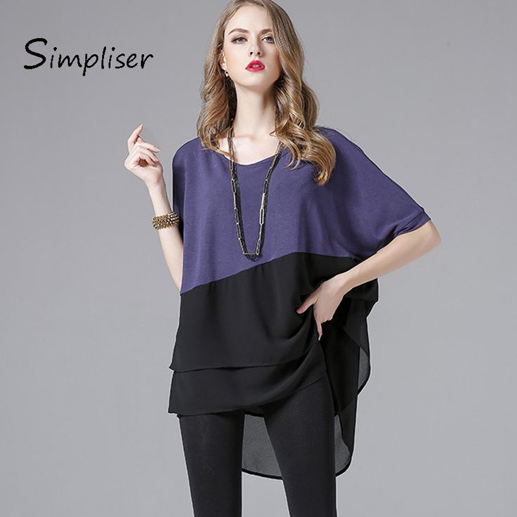 [Simpliser] Chiffon Patchwork Woman Loose T Shirts 2017 Batwing Sleeve Plus Size Ladies Casual Tops Female Clothing Black Grey