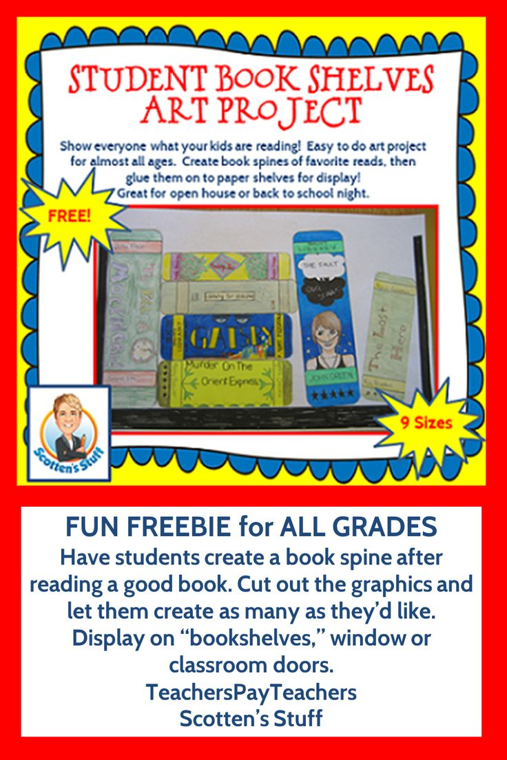 Great for Open House display and fun all year long. After students read, have them create and rate the book with these free book spine templates.  Display them to spark book talks and inspire other students to read.
