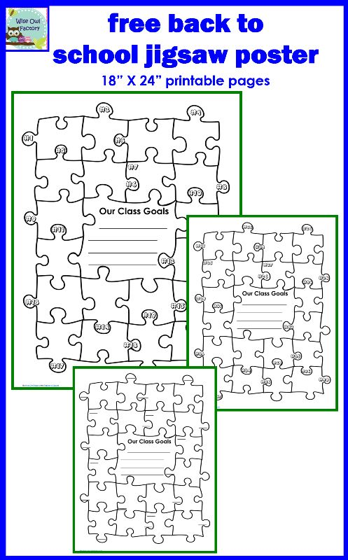 FREEBIE: Class Community Jigsaw PERFECT for Back to School