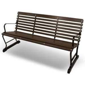 Black And Mahogany Patio Bench