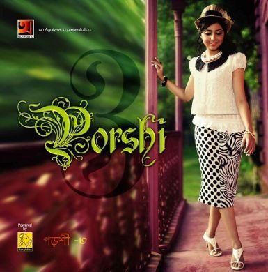 Porshi-3