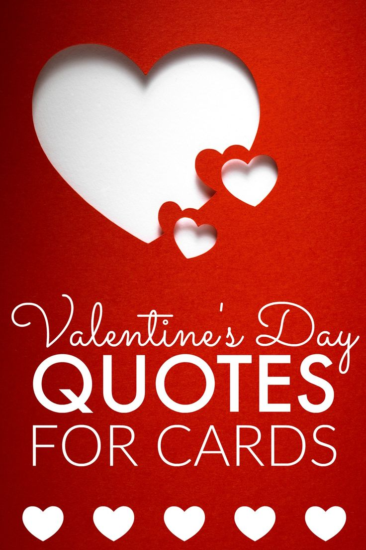 25+ Unique Valentine's Day Quotes Ideas On Pinterest