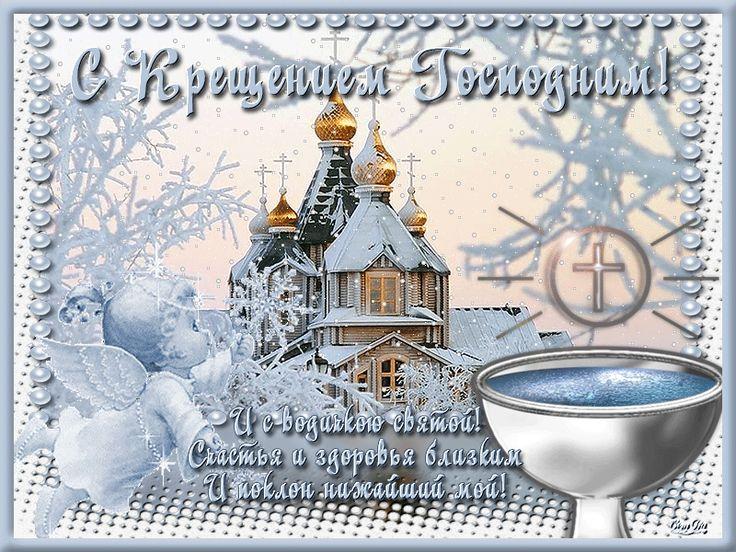 Отчет о Новогоднем Обмене Подарками!!!