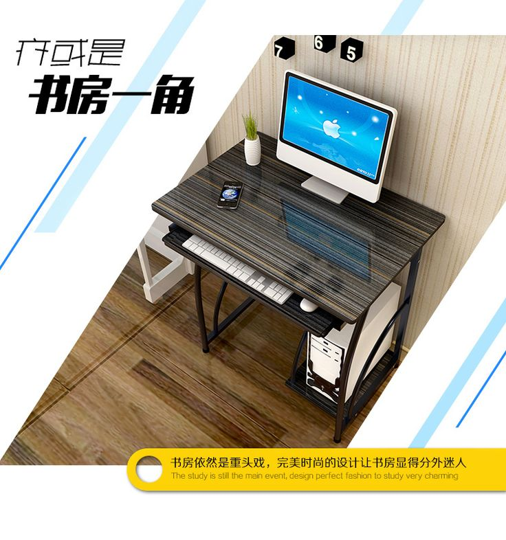 Modern Fashion Simple Computer Desk Home Study Office Furniture