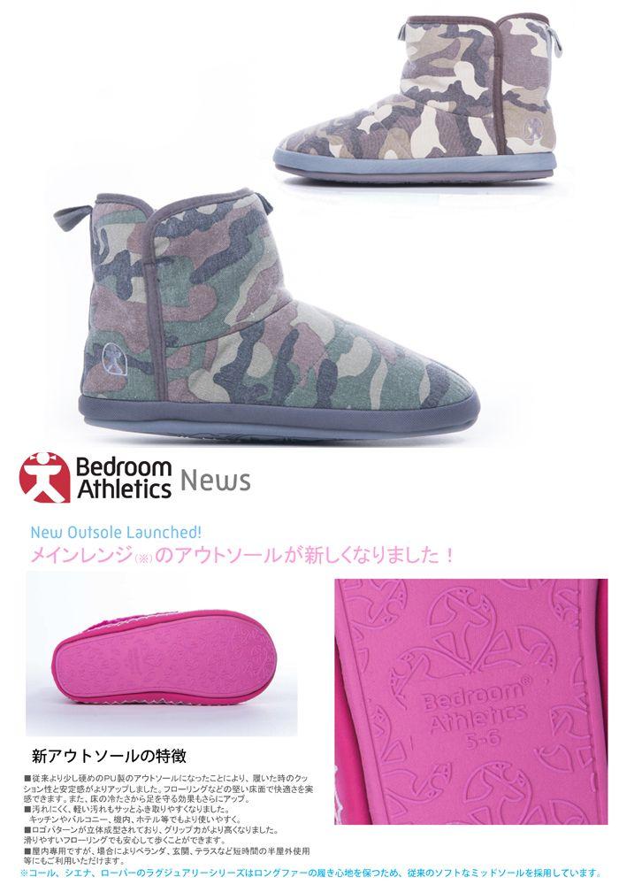 Rakuten ■ Dormitorio Atletismo <Asure garrapata exploración dormitorio> Zapatos patrón de camuflaje habitación Curtis Hombres (seleccione tienda / Importar / Londres) [RCP]: tienda faila