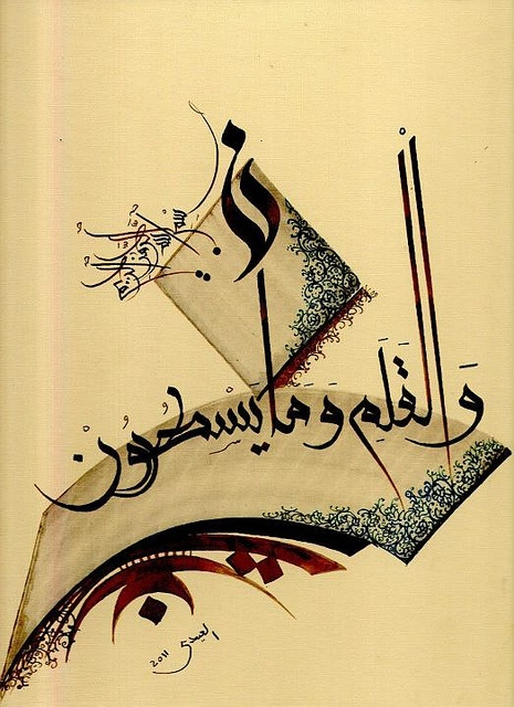 Images about calligraphy on pinterest persian