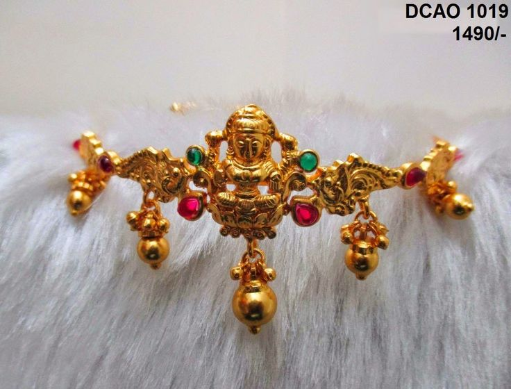 Indian Jewellery and Clothing: Beautiful 1 Gram gold designs of Arm bands/ Ara vanki from Dimple Collections..