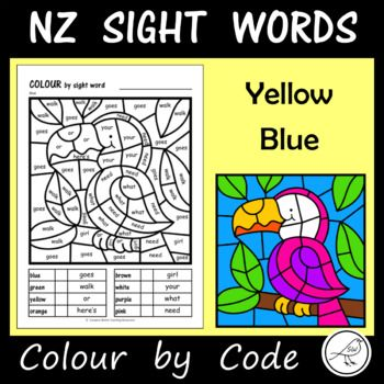 A set of 10 activity sheets for students working at the Blue and Yellow levels on the NZ reading colour wheel. Colour the words according to the code to reveal a mystery picture. Included: ♦ 5 x yellow activity sheets ♦ 5 x blue activity sheets ♦ 10 x answer