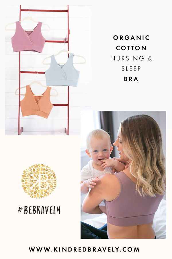 850774f52a1 Want the most comfortable bra for a breastfeeding mom  Check out Kindred  Bravely! They have the best maternity and nursing bras!  pregnancy   maternity ...