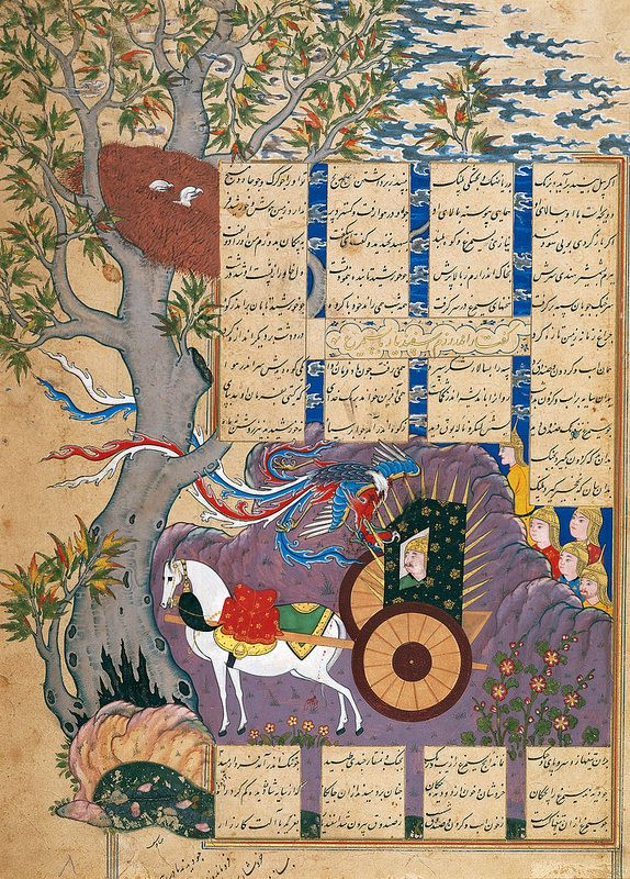 Folio From The Shahnama Of Shah Isma'Il: Isfandiyar Kills The Simurgh Geography Iran Period Safavid, 1576-77 CE Dynasty Safavid Materials and technique Opaque watercolour, gold and ink on paper.