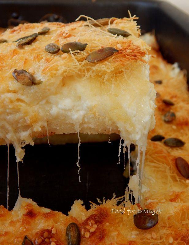 Τυρόπιτα με φύλλο καταϊφι και 4 τυριά. http://laxtaristessyntages.blogspot.gr/2014/09/tyropita-me-fyllo-kataifi-kai-4-tyria.html