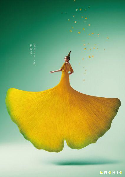 MyDesy 淘靈感 #Graphic Design Poster