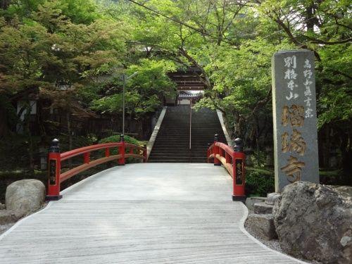 【新西国霊場】第三十三番:瑠璃寺