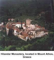 Резултат слика за manastir hilandar