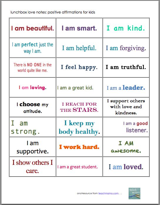 positive affirmation notes for kids: lunchbox love - teach mama