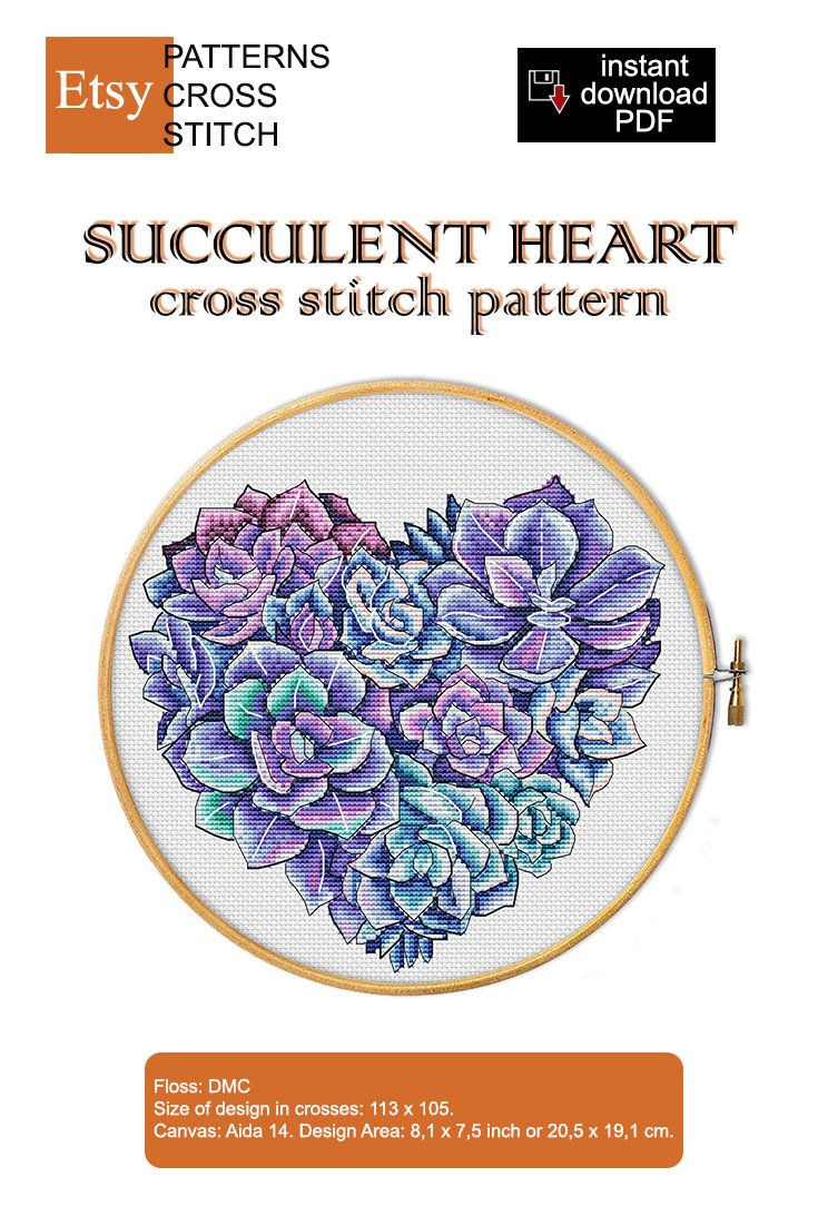 Succulent Heart For Cross Stitch Pattern Flower Arrangement Etsy Cross Stitch Patterns Stitch Patterns Cross Stitch Patterns Flowers