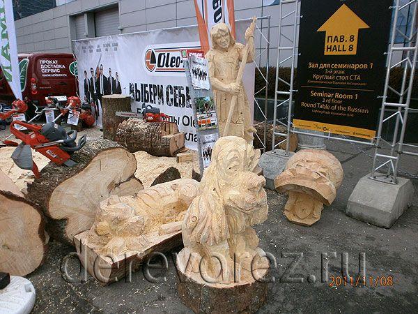 скульптура  из под бензопилы