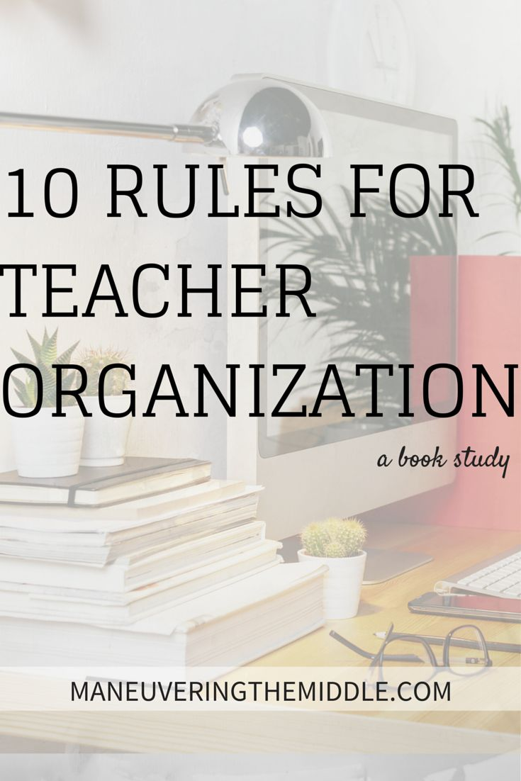 Needing some structure in your classroom? Feeling that work life imbalance? 10 rules for teacher organization. These rules will help you find minutes in your day and hours in your week.
