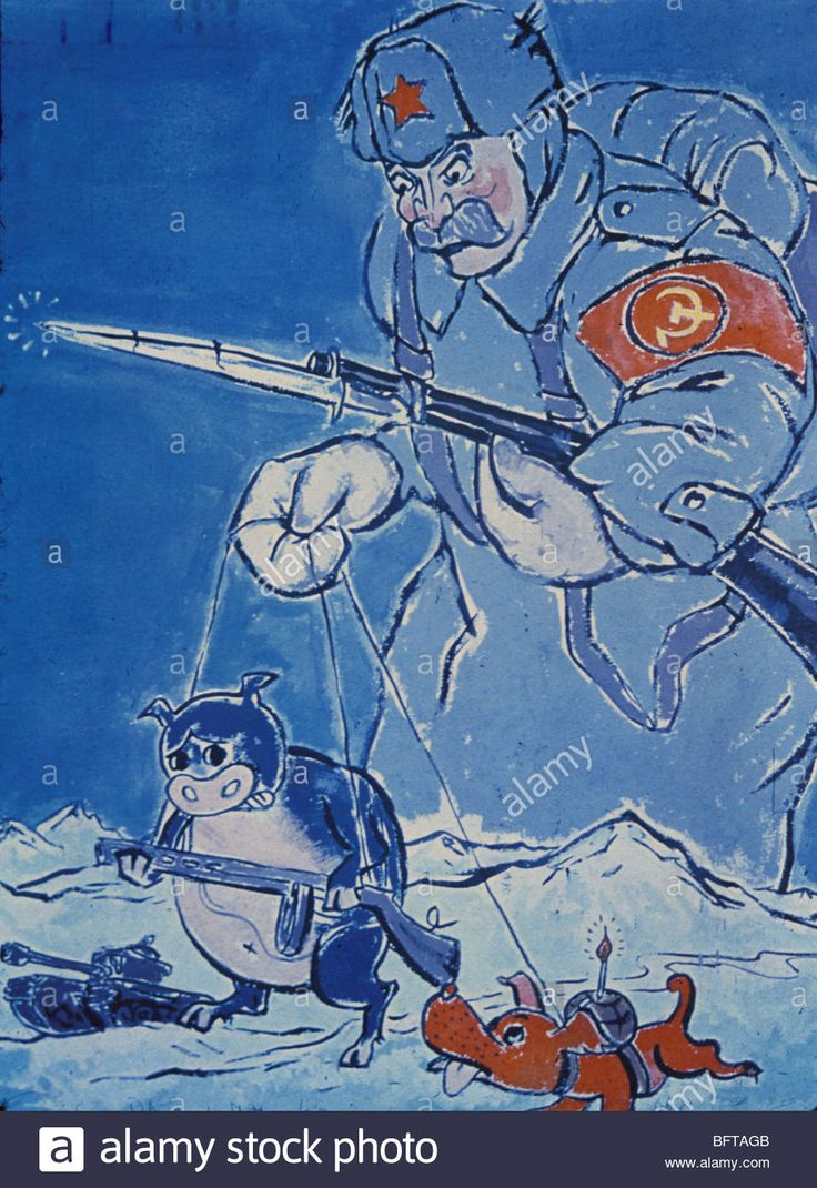 A poster of anti-Communism propaganda issued by the ROK army and displayed for the public in Chunju, Korea, 1951