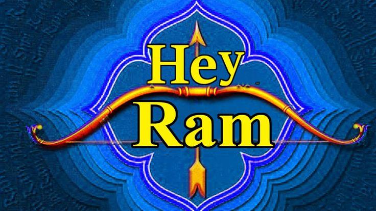 Hey Ram Jag Me Sacho Tero Naam|| Dhuni || Latest Devotional || Dayanidhi # Prabhu sharnam