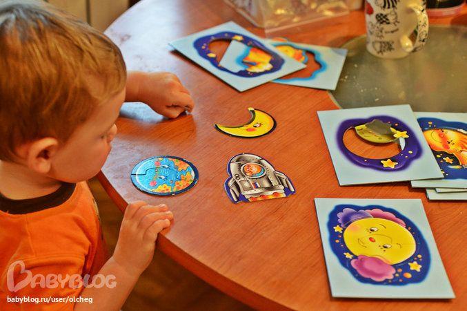 """Космические игры с малышами и """"крупнышами"""" - Игры с детьми - Babyblog.ru"""