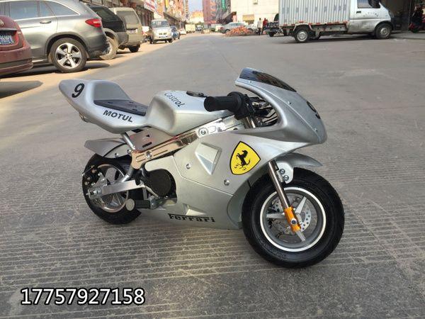 Новый 49cc мини мотоцикл небольшой спортивный автомобиль, четыре-тактный Бензиновый маленькая ложь гонки Электрический мини-Мото легко потяните-на Бесплатная доставка