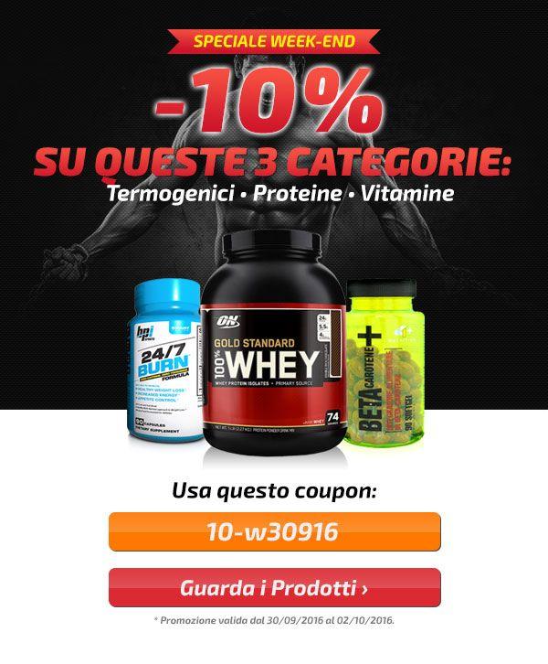 💪 COUPON SCONTO ulteriore -10% su #PROTEINE, #Dimagranti, #Termogenici, #Vitamine! 👊