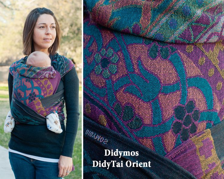 This carrier is: Didymosbrand. Mei Tai (an Asian-style carrier). Wrap conversion mei tai(WCMT), meaning sewn from a woven wrap.…