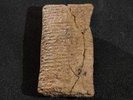 Top 10 Biblical Archaeology Discoveries in 2014The so-called Ark Tablet, an Old Babylonian (1900-1700 B.C.E.) account of the flood, was translated by British Museum scholar Irving Finkel.