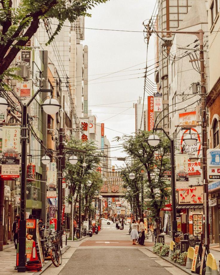 1 Day in Osaka: Osaka Highlights – Rachel En Route