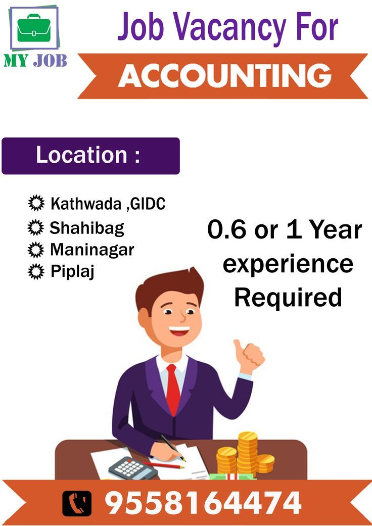 Apps Development Pinwire Are You Looking For Job Job Vacancy For Account In Ahmedabad 3 Hours Ago Job Poster Computer Repair Services Job Opening