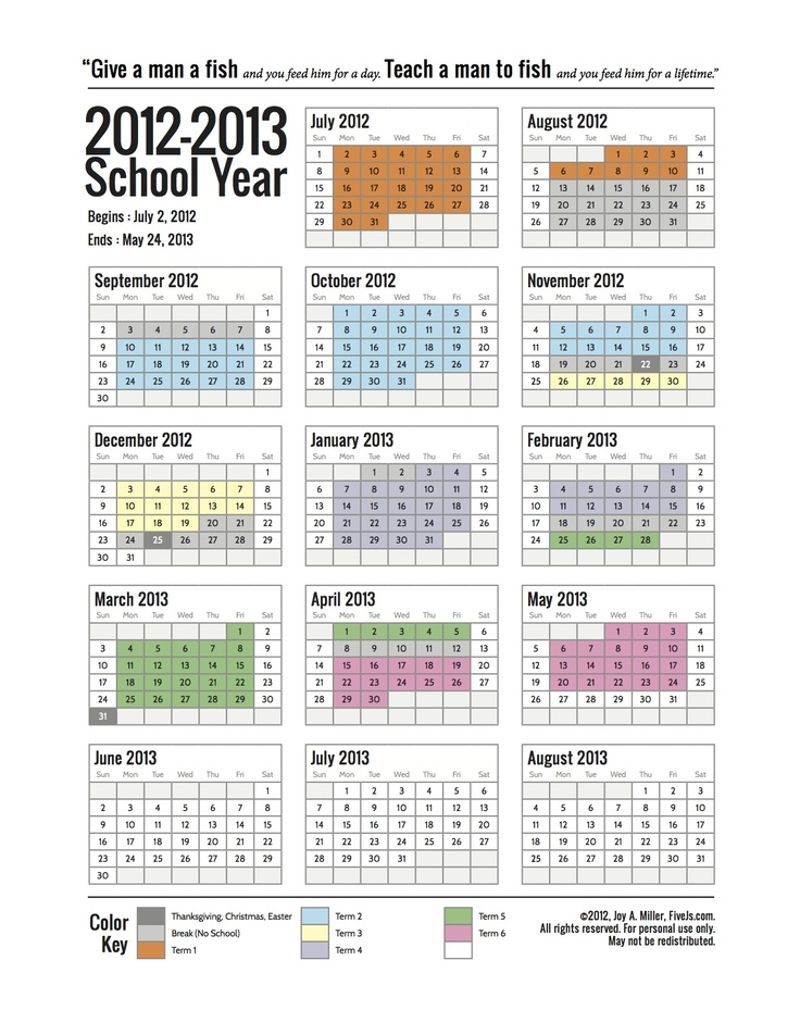 2012-2013 homeschool calendar - ad download of a non-highlighted calendar which you can mark or highlight for your own purposes.